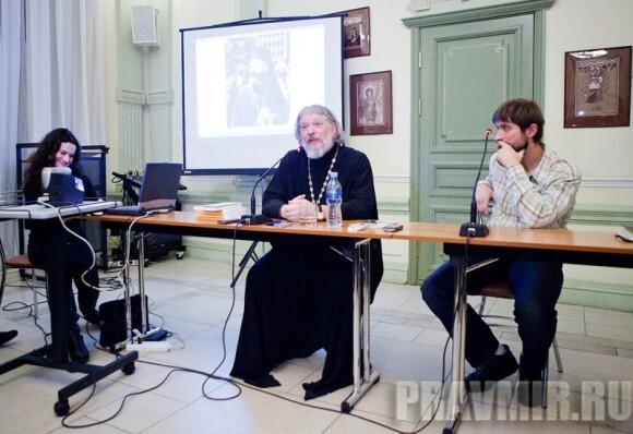 Презентация книги о.Алексия Уминского. Фото Анны Гальпериной (18)